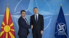 ЕДИНОДУШНО! Македонският парламент прие декларацията за членство в НАТО