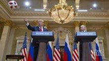 Доналд Тръмп доволен: Справих се страхотно на пресконференцията с Владимир Путин