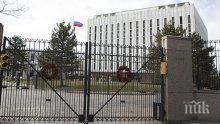 От мисията на Русия във Вашингтон изясняват обстоятелствата около задържането на Мария Бутина