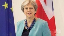 ТРУСОВЕ НА ОСТРОВА! Фанатичните поддръжници на Брекзит тласкат Великобритания към нови избори