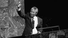 ПОЧИТ! Честват 100 години от рождението на Нелсън Мандела