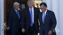 И Мит Ромни разкритикува Доналд Тръмп  заради открито изразените съмнения в работата на разузнаването на САЩ