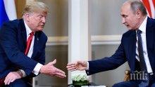 В Русия след срещата Тръмп – Путин: Резултатите от разговорите в Хелзинки  предизвикаха бяс във Вашингтон