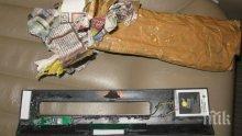 ГДБОП удари цех за скимиращи устройства, четирима са арестувани