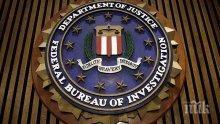 Директорът на ФБР се съмнява в участието на американски следователи в разпита на заподозрените в предполагаема намеса на изборите в САЩ руски граждани