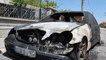 ПЪРВИ ПОДРОБНОСТИ! Подпалили мерцедеса на Стилиян Петров в Равда