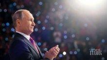 Владимир Путин категоричен, че усилията на Запада да изолира Русия са се провалили