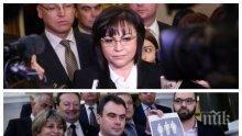 ИЗВЪНРЕДНО В ПИК TV! БСП с нови атаки срещу Истанбулската конвенция (ОБНОВЕНА)