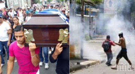 Папата призова за спиране на огъня в Никарагуа