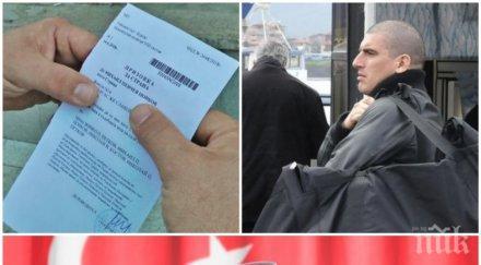ПОЗОР! Българските власти съдействат на Турция по обвиненията срещу героите, защитили границата ни