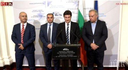 ИЗВЪНРЕДНО В ПИК TV! След провала на сделката за ЧЕЗ: БСП иска правителството да купи активите (ОБНОВЕНА)