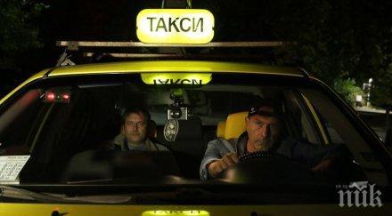 """""""Посоки"""" открива пътуващото лятно кино на БНТ"""