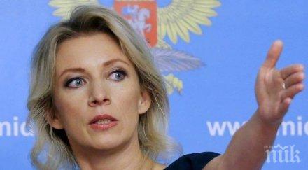 Мария Захарова: Арестуваха руснак в САЩ, за да подкопаят резултатите от срещата Тръмп - Путин
