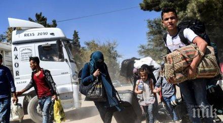 В Сирия бе установен специален център за бежанците, които се завръщат в страната