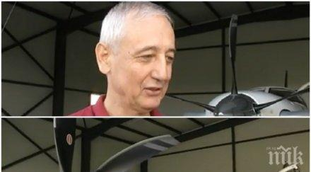 ЕКСКЛУЗИВНО! Проговори бизнесменът с частния самолет, излетял от Летище София без проверка