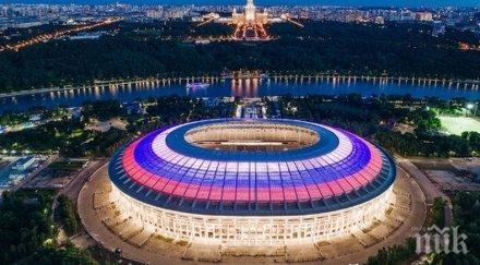 Запалянковците избраха идеалния отбор на Световното първенство