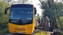 Заседнал автобус затвори пътя за Струпешкия манастир (СНИМКИ)