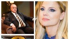 ПЪРВО В ПИК! Вдовицата на Шарлопов не продава, а надгражда империята на мъжа си! Оправната Бояна откри нов хотел (СНИМКИ)