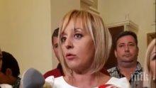 ИЗВЪНРЕДНО В ПИК TV! Мая Манолова с коментар за закона за ранното пенсиониране на миньорите и за чумата в Странджанско