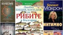 """Топ 5 на най-продаваните книги на издателство """"Милениум"""" (16-22 юли)"""