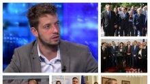 САМО В ПИК TV! Политологът Анастас Стефанов обявява рейтингите на Борисов, Симеонов и Румен Радев - как влияят на имиджа им скандалите и искат ли българите избори (ОБНОВЕНА)