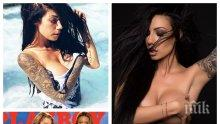 """ГОРЕЩО! Родна сексбомба лъсва на корицата на американския """"Плейбой""""! Вижте сочните форми на... (СНИМКИ 18+)"""