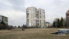"""Столичните квартали """"Младост"""" и """"Горубляне"""" в сблъсък за зелени площи"""
