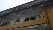 С нова Наредба МРРБ въвежда мерки за защита на сградите от радон