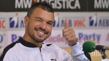 ТАЛАНТ! Синът на Валери Божинов шашна бившия тим на баща си! Малкият футболист тренира със Спортинг (СНИМКИ)