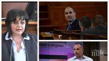 ПЪРВО В ПИК TV! Жесток скандал в парламента! В БСП беснеят - напират да разпънат на кръст министри за чумата