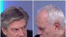 ПРАВО В ДЕСЕТКАТА! Социолог с разбиващ коментар: България в момента няма президент! Радев говори от села, площади и коридори - руши доверието в институциите