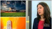 ЛЕТНИ КАПРИЗИ! Синоптичка разкри ще продължат ли пороите през август! Задава се нов циклон с много дъжд