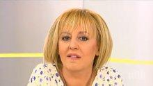 Мая Манолова: 15 болници са във фалит
