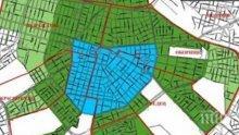 НОВИ ПРОМЕНИ В СОФИЯ! Плащаме 650 лв. за паркиране в синя зона през нощта