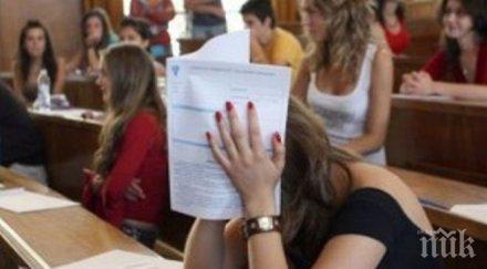 Почти 5000 се явяват на матура по български език и литература наесен