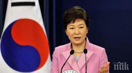 дадоха години затвор бившата президентка южна корея пак гън
