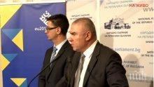 ИЗВЪНРЕДНО В ПИК TV! Марешки и ВМРО в челен сблъсък, лидерът на Воля спасил Сидеров (ОБНОВЕНА)