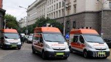 ПРЕЧКИ! Фирма с покъртително име спира поръчката на нови линейки