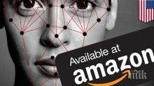 КУРИОЗ! Технология за лицево разпознаване обърка конгресмени с престъпници в САЩ
