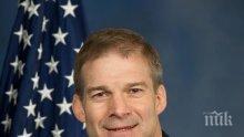 Конгресменът Джим Джордан ще се кандидатира за председател на Камарата на представителите на САЩ