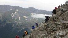 Нова трагедия в Гърция! Катерач загина в капан на Олимп