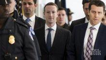 Фейсбук ще дава по 10 млн. долара годишно за охрана на Марк Зукърбърг