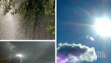 ВРЕМЕТО НЯМА МИЛОСТ! И днес лятото ще е мираж - очакват ни валежи, гръмотевици и градушки