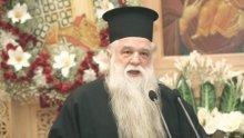 РАЗПНАХА ЦИПРАС НА КРЪСТ ЗА ПОЖАРИТЕ! Гръцки митрополит ревна: Атеизмът му подпали страната!