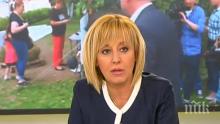 Мая Манолова: Слепите хора не протестират срещу майките на деца с увреждания