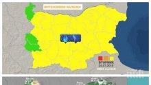 СТРАШНО ПРЕДУПРЕЖДЕНИЕ! Код жълто: Идват още бури и порои!