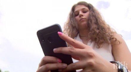 Без смартфони във френските училища