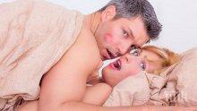 Жени признаха какво в мъжете им ги кара да изневеряват
