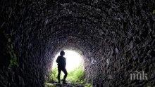 ЗЛОВЕЩАТА ИЗМАМА В ЦАРИЧИНА! Алена разкри 715 лъжи за прочутата дупка, която вдигна Генщаба накрак