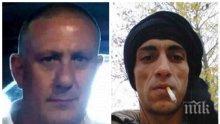 ТЕМИДА! Лекарят в Пловдив, убил крадец, чака присъда на свобода! Вдовицата на Жоро Плъха иска 1 млн. кръвнина